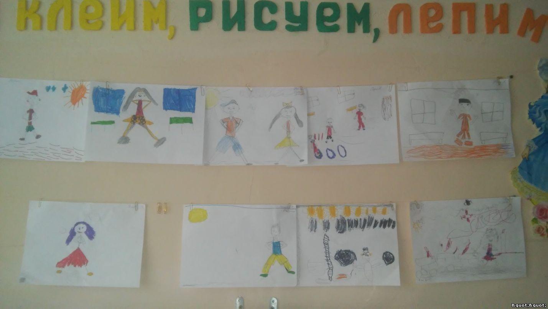 Конкурсы рисунков в новотроицке